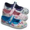 子供の注入の靴(MST15631)