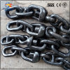 Groupe marin d'émerillon d'accessoires de chaîne de tige d'attache de matériel