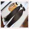 Preço de fábrica brasileiro do cabelo do Virgin dos produtos de cabelo da rainha