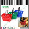 安いスーパーマーケットプラスチック手の買物かご