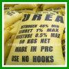 Мочевина 46, удобрение азота химикатов