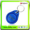 熱いSelling Em4200 RFID Key TagかKeyfob