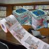 お父さんはトイレットペーパーのカスタマイズされた画像のトイレットペーパーを印刷した