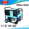 150bar Cold Water High Pressure Cleaner