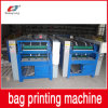 New Arrivals PP Plastic Woven Bag Printing Machine Impressora