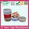 印刷されたテープ(HY017)