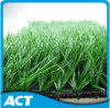 広州の人工的な草(W50)