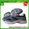 Nuevas zapatillas de deporte para hombre