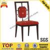 Китайский тип имитирует деревянный металл гостиницы обедая стул