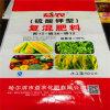 buenos Sureface bolsos tejidos PP del fertilizante de la impresión del tratamiento de 50kg