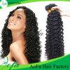 手によって結ばれるよこ糸の人間のブラジルのバージンの毛の織り方