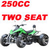 Dos asiento ATV (MC-390)