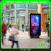 大きい屋外LCD表示を広告する65インチのの高さの明るさWiFi/3G