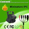 Mininature IP-Kamera von den CCTV-Kamera-Lieferanten (KHJSL200)