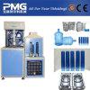 Máquina semiautomática del moldeo por insuflación de aire comprimido para el barril de 5 galones