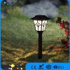 Lâmpada de jardinagem solar do diodo emissor de luz da qualidade agradável apropriada