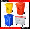 Garbage di plastica Can, Dust Bin (per Outdoor Trash, Rubbish, Waste Treatment)