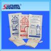 Перчатки устранимого латекса стерильные хирургические