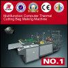 Selbstzählenbeutel Maing Maschine, thermischer Ausschnitt, seitliche Seaing Maschine