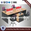 オフィススクリーンの事務机のオフィスの区分(HX-NJ5166)