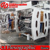 Machine d'impression de Roto Flexo/machines impression de Roto Flexo