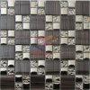 チタニウムの水晶組合せの壁ペーパーは好むガラスモザイク(CFC638)を