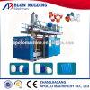 Máquina del moldeo por insuflación de aire comprimido de la protuberancia de los tanques