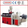 PVC配水管の生産ライン(SJSZ)