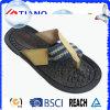 高品質の最もよいモードの快適な人の双安定回路(TNK10056)