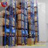 Шкафы паллета пакгауза вешалки паллета универсального стального двойника стального листа вешалки глубокие