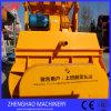 Mezclador concreto eléctrico Js750 para el precio barato