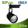 20W COB LED Track Light