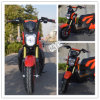 2000W Electric Motorcycle (ZJ)