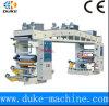 Nueva máquina que lamina seca de la alta precisión 2015 (GFD-1000)