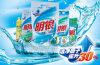 poudre à laver de blanchisserie du nettoyage 250g