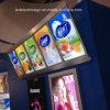 Коробка магазина СИД чая молока светлая
