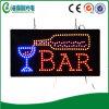 중국에서 Hidly LED 바 간판