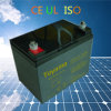 12V35ah Deep Cycle Gel Battery Lead Acid Battery