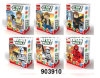 Toy novo DIY Blocks Set (6ASS) (903910)