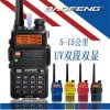 Heißestes Original Baofeng UV-5r Dual Band Transceiver 136-174MHz u. 400-520MHz Zwei-Methode Radio mit 1800mAh Battery Bf-UV5r