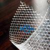 熱いすくい電流を通されたプラスター網