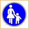 円形の報知的な横断歩道の道路交通印
