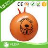 Eco-Friendly специальный шарик йоги гимнастики тренировки шарика хоппера