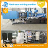 専門のCupsおよびTeeth Brush Injection Molding Machine