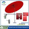 24의 늑골 철강선 우산 - Sy8272