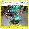 Low CostのためのCummins Small Marine Engine