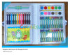 52 PCs Drawing Art Set voor Kids en Students