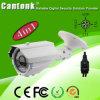 Ультракрасная камера, камера слежения ночного видения, камера IP CCTV (KHA-B40)