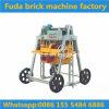 Fudaの移動式空のブロック機械手動煉瓦機械
