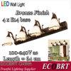 간명 관대 벽 미러 램프 점화 (0300)